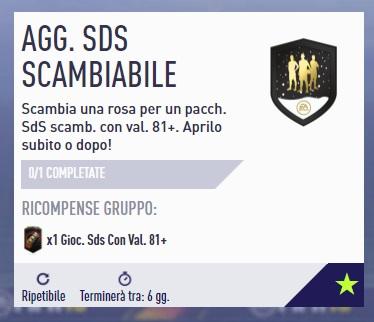 SBC-if-scambiabile-garantito