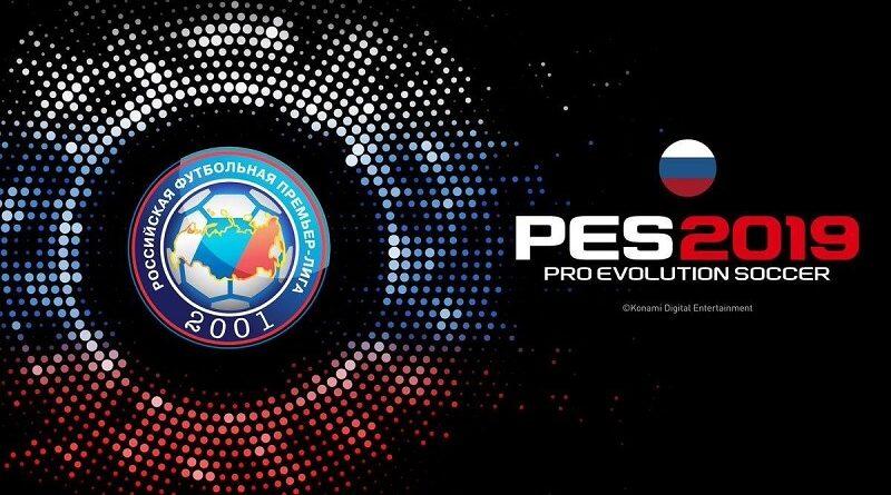 Premier League Russa esclusiva di Konami per PES 2019