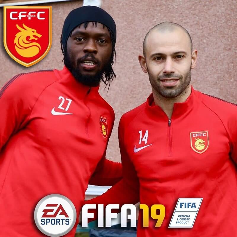 Gervinho e Mascherano in Super League saranno su FIFA 19