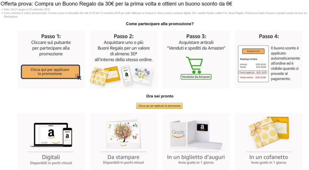 Buono Amazon di 6 euro per l'acquisto di una gift card (carta regalo)
