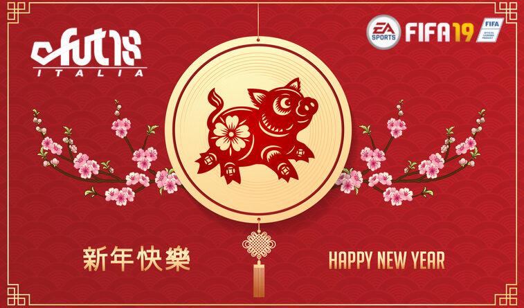 Capodanno Lunare Cinese su FIFA FUT 19 - Anno del Maiale
