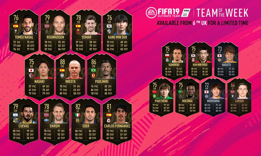 FIFA 19 - TOTW 40