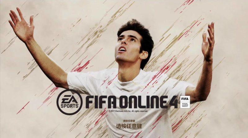 Kakà Icon in FIFA Online 4