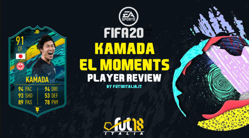 FIFA 20: Kamada Europa League moments player review