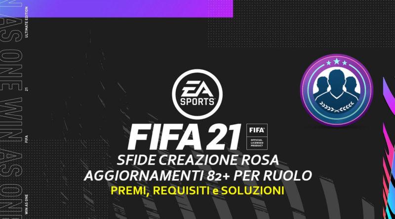 FIFA 21: SBC aggiornamento 82+ attaccante, centrocampista e difensore